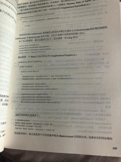 C语言入门经典(第5版) 晒单图