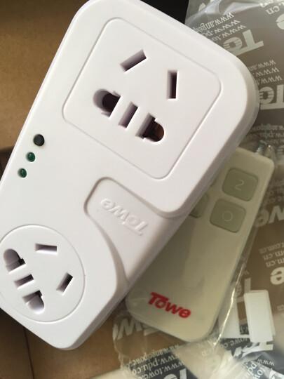 同为(Towe)WS102/Pro 遥控插座 遥控开关/无线穿墙大功率电源插排板 晒单图
