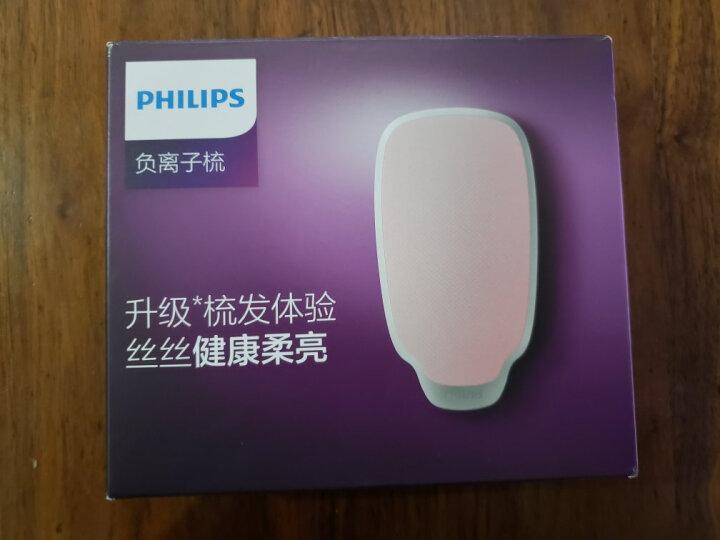 飞利浦(PHILIPS)梳子按摩梳 负离子造型梳 呵护头发防静电 多功能美发 粉 粗硬发质 细软发质HP4675/05 晒单图