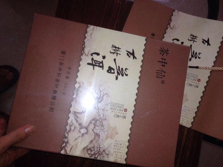 (超大份量1000g)茶中贵族木盒高品质生鲜日晒新会小青柑普洱茶宫廷普洱熟茶  茶中仙礼盒装 晒单图