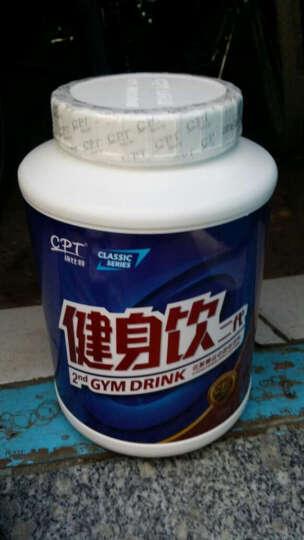 康比特(CPT) 康比特健身饮二代蛋白粉 补充运动营养素运动饮料 桶装 晒单图