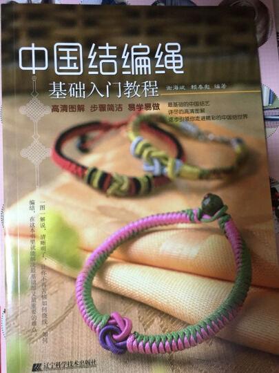 中国结编绳基础入门教程 晒单图
