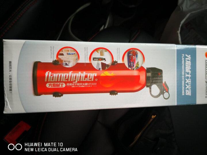 FlameFighter(火焰战士)汽车三角警示牌 三角牌 警示三脚架 三脚反光停车警示架 ZB-8001 晒单图