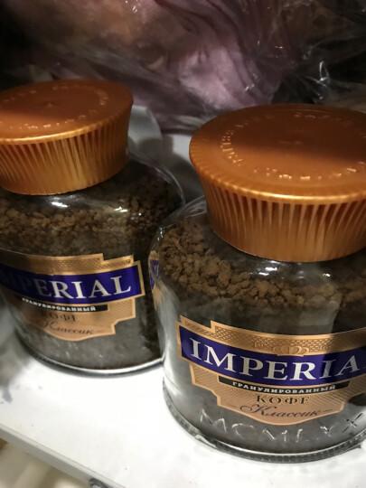 怡网啡俄罗斯进口 波旁贵族IMPRESSO皇家系列冻干咖啡100g/瓶 速溶咖啡 经典咖啡 晒单图