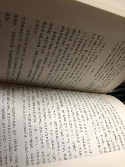 凤凰文库·海外中国研究系列·虎、米、丝、泥:帝制晚期华南的环境与经济 晒单图
