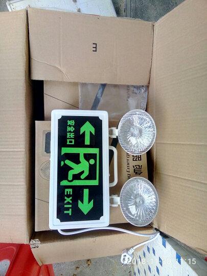 great应急灯LED安全出口标志牌指示灯一体式充电应急照明灯疏散标识家用照明灯 老国标两用灯 双向 晒单图