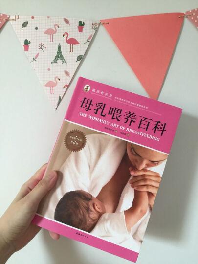 母乳喂养百科 晒单图