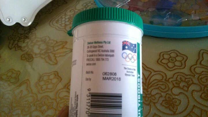 Swisse番茄红素前列康片50粒锯棕榈男性保健品不含海狗丸牡蛎缓解前腺 *2瓶 晒单图