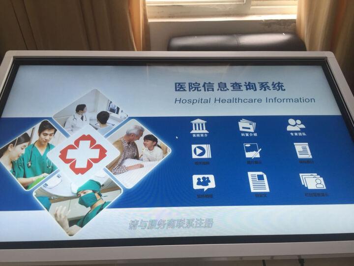 互视达(HUSHIDA) 触摸查询一体机查询机智能广告机商用排队叫号多点触控显示器卧式 42/43英寸 windows标配双核触控 晒单图
