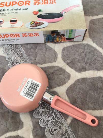 苏泊尔supor 炫彩系列12cm迷你小煎盘mini-pan EJ12CP01(颜色随机发货) 晒单图