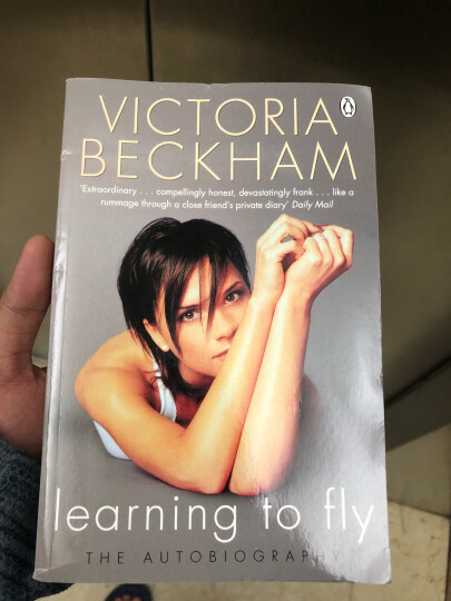 Learning To Fly: The Autobiography 学会飞翔:辣妹自传 英文原版 晒单图