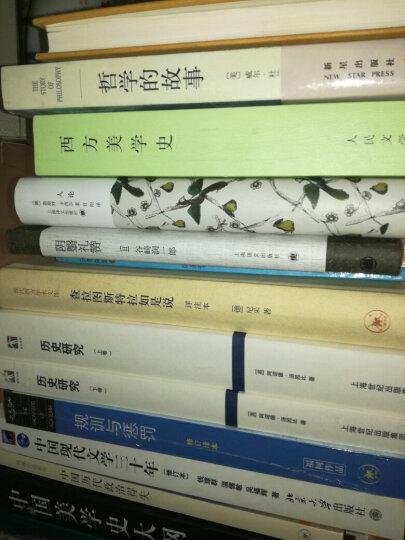 中国震撼三部曲:中国震撼·中国触动·中国超越(套装共3册) 晒单图