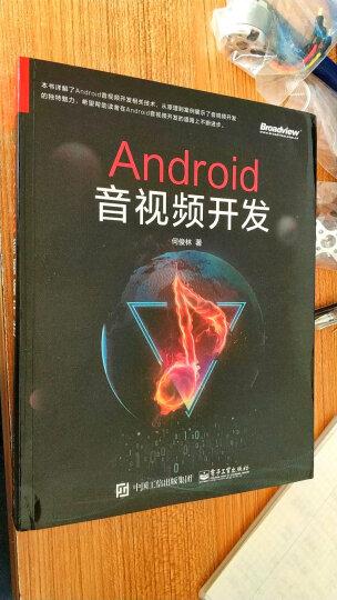 Android群英传 晒单图
