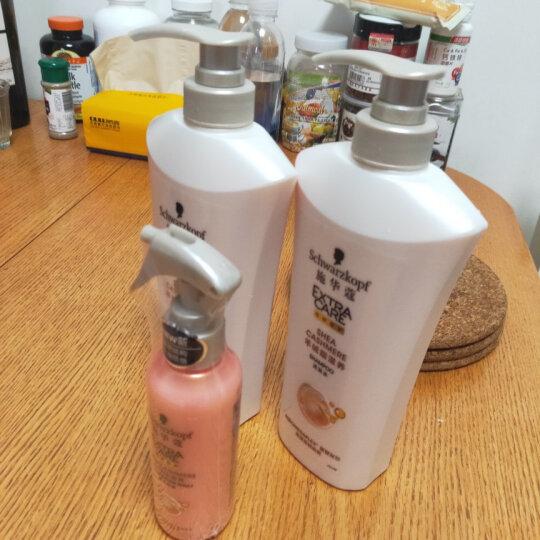 施华蔻(Schwarzkopf)羊绒脂滋养洗护套装(洗发水600ml*2+营养水150ml)(新老包装随机发放) 晒单图