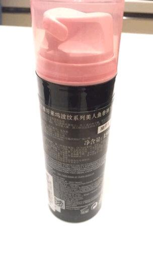 欧莱雅(LOREAL) 进口美人鱼弹力素150ML 保湿护卷弹力润发乳 好莱坞波纹系列 晒单图