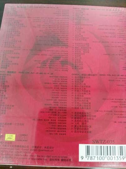 影视金曲回响5(4CD) 晒单图