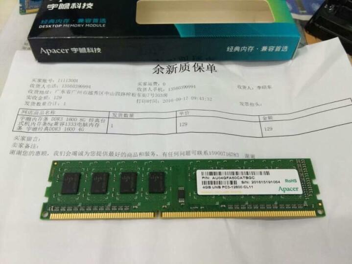 影驰 名人堂系列16GB(8G*2)高频台式机吃鸡内存条套装 名人堂 OC  彩光 16G套3600 晒单图