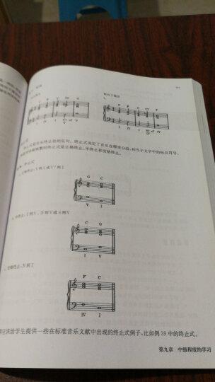 巴斯蒂安钢琴教学成功之道 晒单图