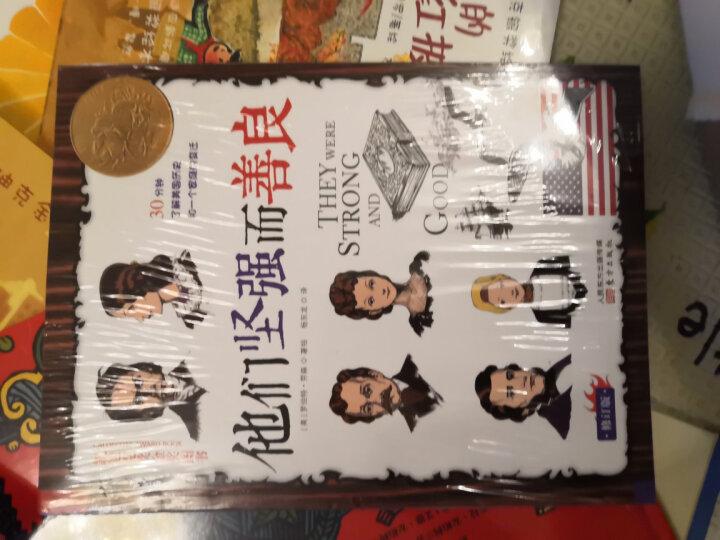 凯迪克金银双奖图画书:人人都爱玛德琳(中英文对照全译本,套装全6册) 晒单图