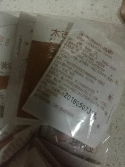 太古 Taikoo/黄糖包 赤砂糖 咖啡伴侣 咖啡糖 咖啡调糖 太古黄糖5g*100包 晒单图