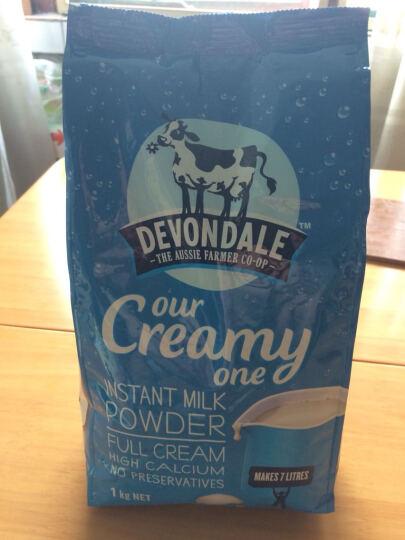 澳洲进口Devondale德运成人牛奶粉全脂高钙奶粉1kg 孕妇儿童青少年补钙补蛋白质 晒单图