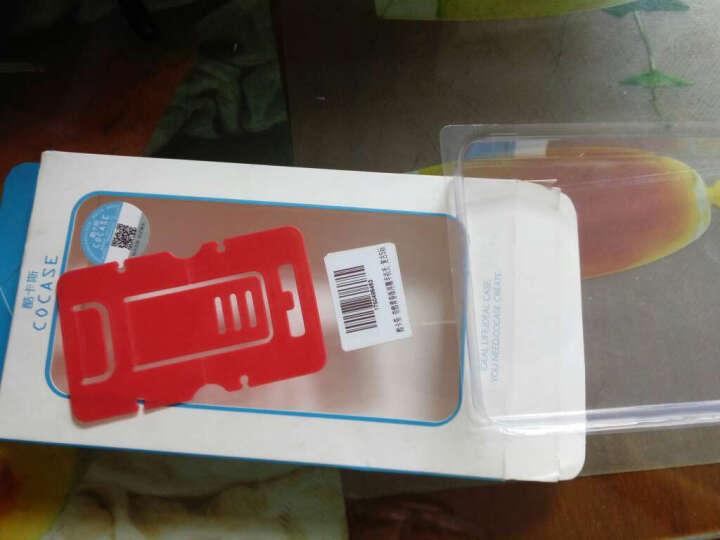 酷卡斯 360奇酷青春版/8681-M02手机壳 保护套 360青春版手机壳 浮雕质感硬壳 英雄盾 晒单图