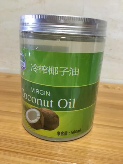 椰富 YEFU 海南特产 冷压初榨椰子油 食用油烘焙原料 500ml 晒单图