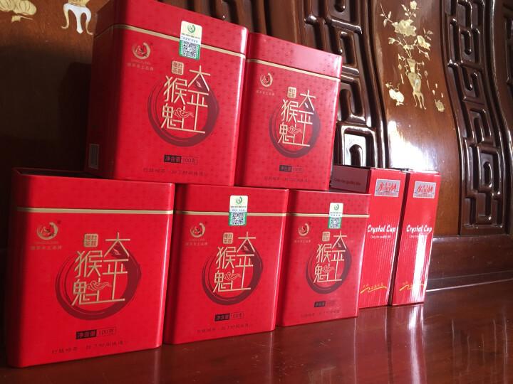 【满199减100买2送杯】打鼓岭安徽太平猴魁品牌自营特级19新茶100克春茶黄山云雾绿茶茶叶礼盒装 晒单图