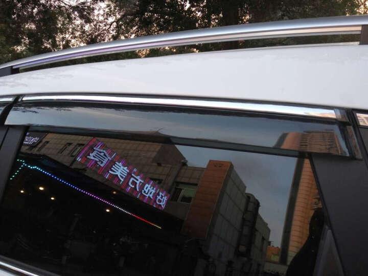 洛玛 车窗雨眉挡雨板晴雨挡 注塑带亮条遮阳遮雨档 雨帘 雨挡 长城哈佛H6 H1 H2 H5 M4 H7 晒单图