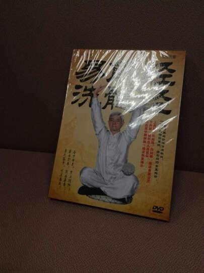 正版 视频教学 66节回春医疗保健操 1DVD 盒装光碟 王丽云 晒单图