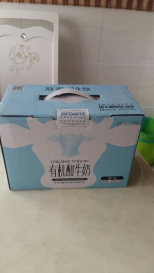 圣牧全程有机酸牛奶原味205g*8盒整箱酸奶 有机酸奶 晒单图
