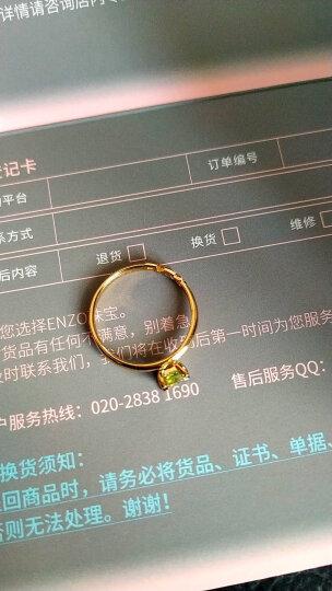 (不上架)ENZO珠宝 VAVA系列 9K金镶橄榄石戒指 紫水晶款戒指 13号 晒单图
