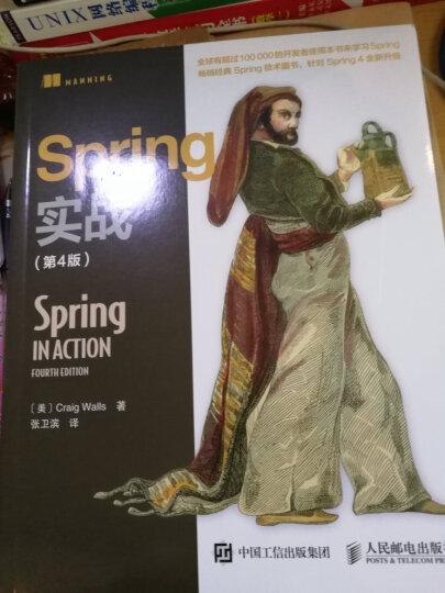 Spring实战(第4版)  晒单图