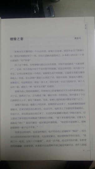 中国微型小说百年经典(第8卷) 晒单图