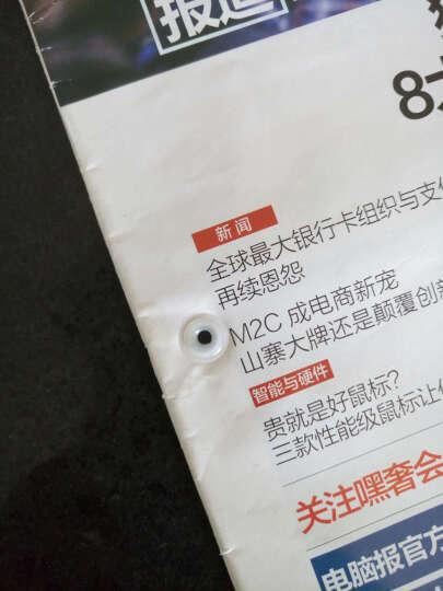 惠朗(huilang)70D自动财务凭证装订机 政企商用免费上门安装70MM大厚度 晒单图