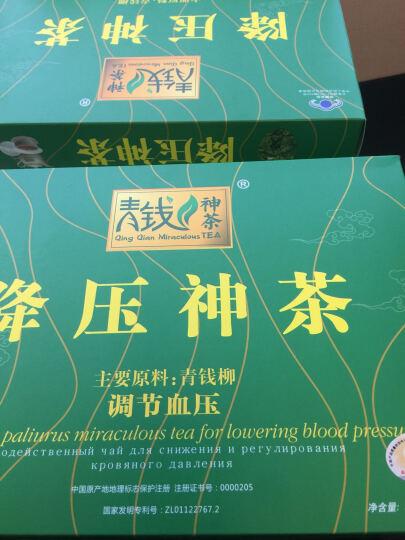 2送1青钱柳降压神茶 青钱神茶3克*40包辅助调节血压茶保健食品  可搭稳血压降血脂品 5盒 晒单图