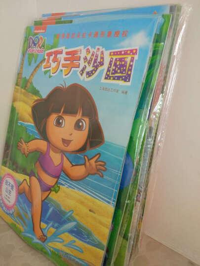 正版 赠环保彩沙+贴纸 爱探险的朵拉 全6册 巧手沙画DORA   晒单图