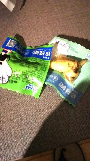 渔大叔即食珍珠鲍200g 假鲍鱼玉螺肉大连特产海味海鲜零食小吃 泡椒味 晒单图