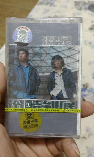 李建复:重逢(民歌精选辑)(CD) 晒单图