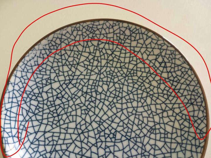ART UNIVERSE 日式和风无铅陶瓷釉下彩餐具创意盘子圆盘平盘凉菜盘调味碟酱油碟 B款调味碟(冰裂纹) 晒单图
