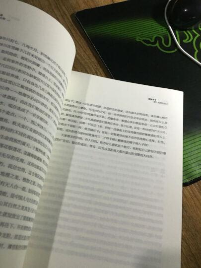 沙漠文学之花:撒哈拉的故事+追风筝的人(套装共2册) 晒单图