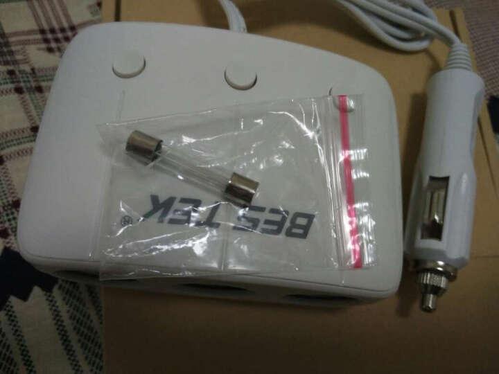 百事泰(Bestek)一拖三点烟器带开关 车载充电器扩充器双USB 一分三车充插座 汽车电源分配器 钢琴白 赠保险丝 晒单图