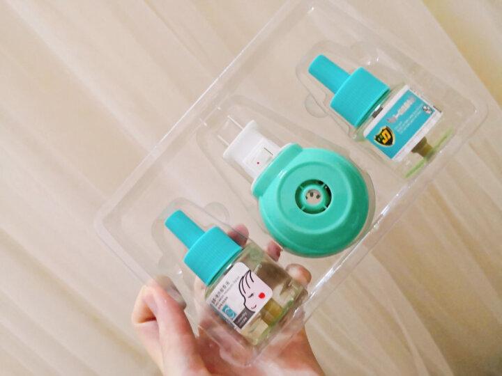 金盾(GOLDEN SHIELD) 日本进口原液金盾驱蚊贴宝宝儿童孕妇设计专用婴儿防蚊贴驱蚊液喷雾 驱蚊手环9条装 晒单图