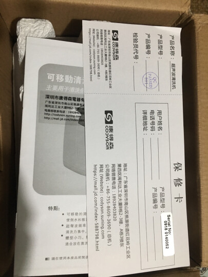 康得森超声波清洗机CD-3900假牙牙套珠宝清洗器可分离清洗槽304不锈钢内桶 家用 纯净白 晒单图