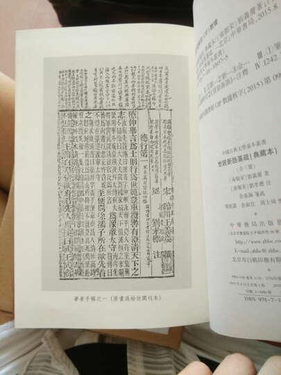 中国古典文学基本丛书:饮水词校笺(典藏本)  晒单图