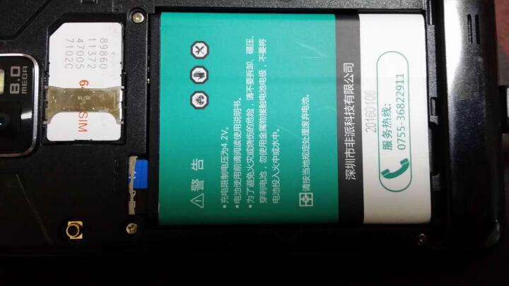 非派 三星I9100手机电池适用Galaxy S2 I9050 I9108电池 0循环 晒单图
