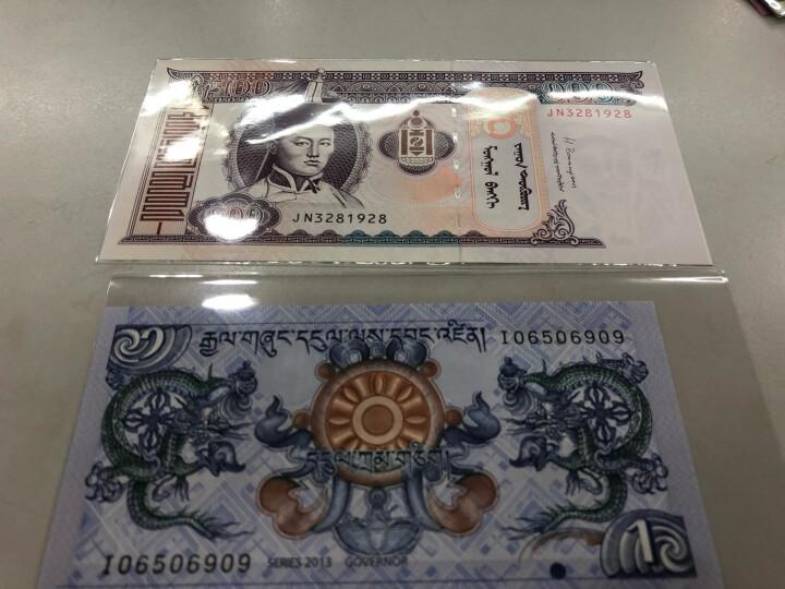 金永恒 外国钱币 不丹龙凤纸币纸钞 1努尔特鲁姆 单张 晒单图