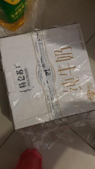 威露士(walch)健康香皂 水润清新 125g×4(清新植物水润) 晒单图