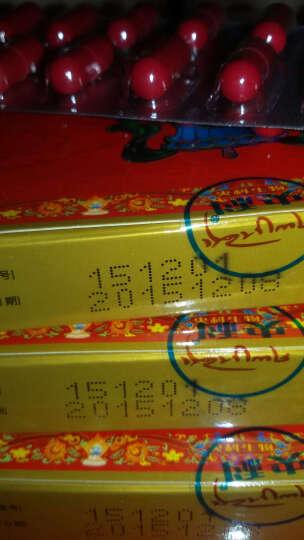 央科藏域牌红天胶囊(原红景天胶囊)0.3克*24粒 可配合高原安胶囊 奥默蓝养片 4盒红景天胶囊 晒单图