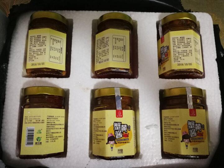 汇尔康 蟹黄酱 蟹黄油 120g*6瓶 蟹粉拌饭 中西餐原料秃黄油 即食 徐州特产 包邮 晒单图